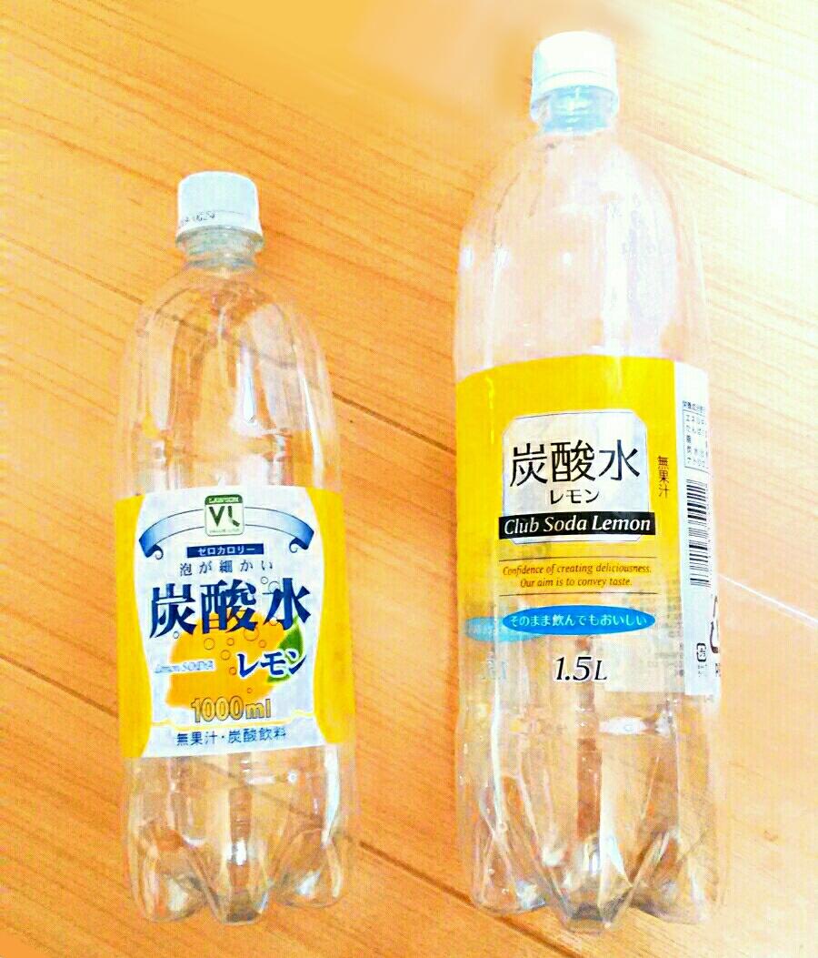 《画像》レモン味の炭酸水2本