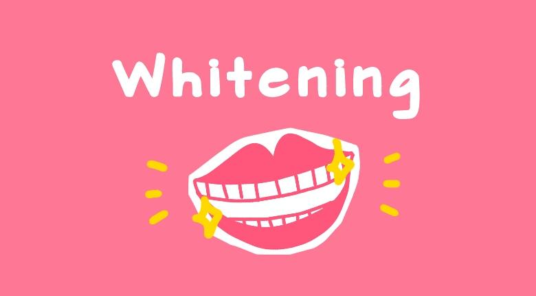 ホワイトニングって実際どうなの?歯科助手をやってて思うこと