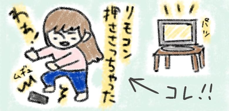 《イラスト》北海道弁の押ささる
