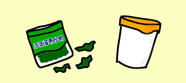 《イラスト》茶碗蒸し器と乾燥ワカメ