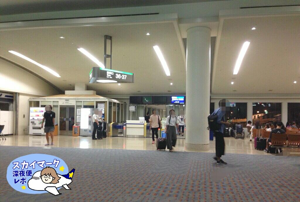 《画像》スカイマーク深夜便、那覇空港到着