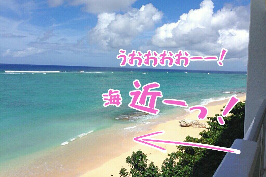 《画像》テラスから海が近い