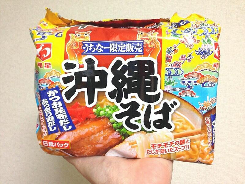《画像》明星から発売されている沖縄そば