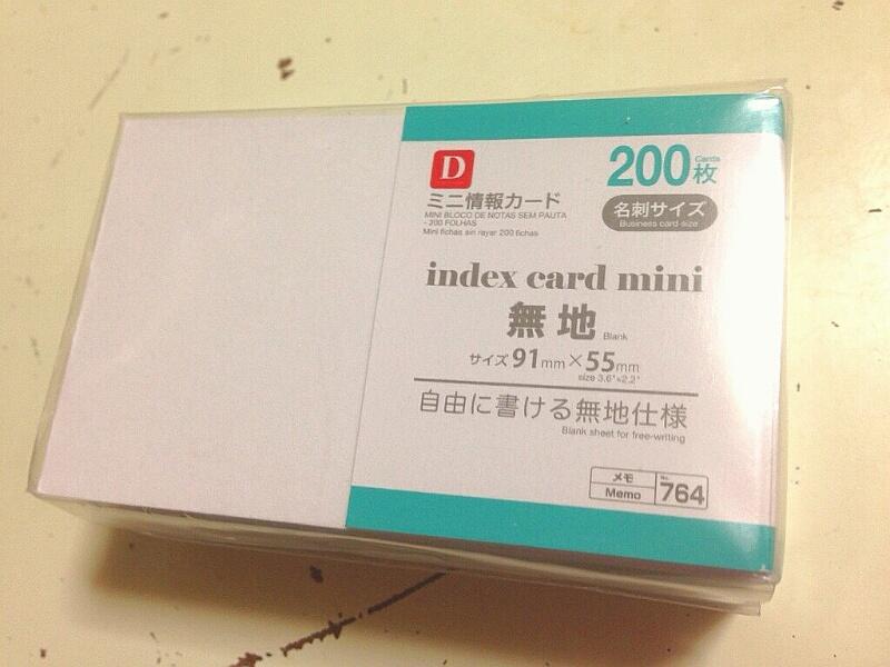 《画像》ダイソーの名刺サイズのメッセージカード