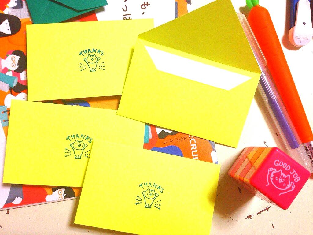 《画像》画用紙で作るミニ封筒見本